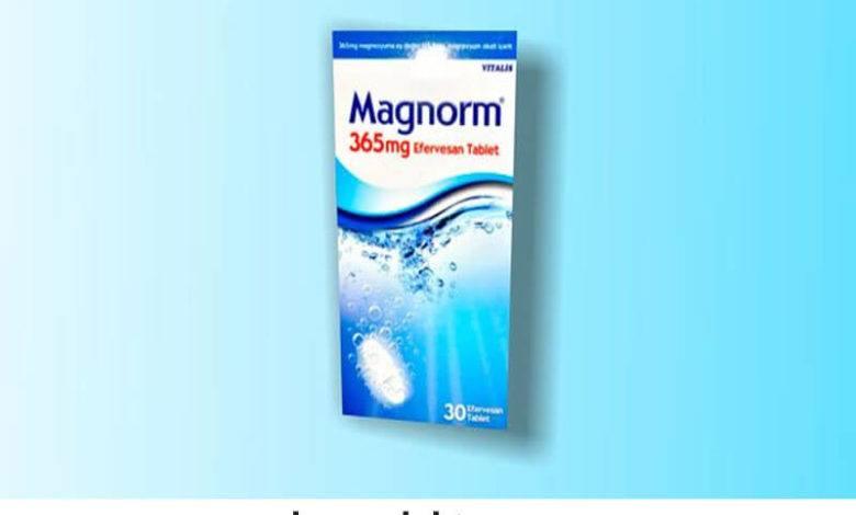 PLAQUENİL 200 mg Film Kaplı Tablet