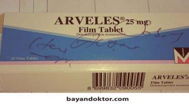 Photo of Arveles 25 mg Nedir? Ne İşe Yarar?
