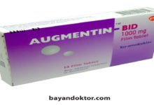 Photo of Augmentin Bid 1000 mg Nedir? Ne İşe Yarar?